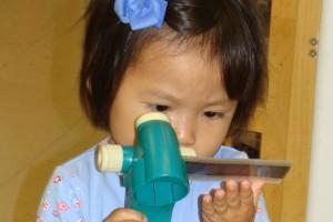 Slider 3 Child Scientist